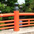御橋 (栃木県)