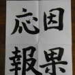 ―休日の書(^^♪―