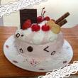 **パフェっぺちゃんのケーキ♪**