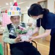 100歳 誕生日 介護施設 めぐみ