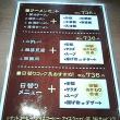沼田でランチと小住温泉閉館のお知らせ