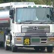 【Amazon納品】危険物を納品する配送業者について