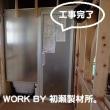 M様邸新築工事(いわき市小名浜) ~クリナップシステムバス工事~