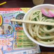 香川県 満喫日記
