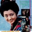 伊豆の踊子(1974)