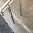 玄関タイルに手すり工事 アンカー柱と埋込柱 施工して感じる違い