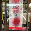 デザートは菊屋豊後高田店の「桃姫」