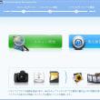 SDカードの削除した画像ファイルの復元ソフト
