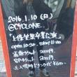 1/10 強がりセンセーション 上條笑果卒業公演@サイクロン 行ってきた。