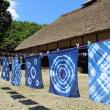 南会津町教育委員会生涯学習課   【藍染】2017
