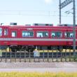 5月20日 東武伊勢崎線にて1800系ラストランを撮影