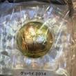 12/21クリスマスカップ 12/27グッバイ2014ホースカップ 結果報告