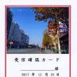 中国国際放送局 Eベリカード  固原市の町並み