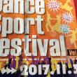 Dance Sport Festival in阿倍野スポーツセンター