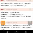 東京電力を語る詐欺