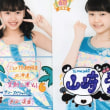 HBCラジオ「Hello!to meet you!」第111回 後編 (11/11)