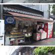 台風接近の中、次回の界隈撮影会のロケハンに人形町を訪問。