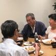 2018(H30)中部日豪ニュージーランド協会連絡会議が7月28日(土)浜松市のザザシティーで開催
