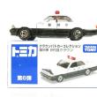 イオン限定トミカ 8代目クラウンパトカー