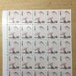 10円切手