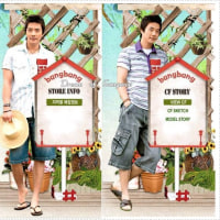BANGBANGのサンウ(^-^; ハノイ旅行~中間物を売るところで見たクォン・サンウ兄がなぜそこに?ㅎㅎㅎ