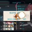 【艦これ】2017年夏イベE-6甲 輸送