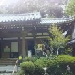 京都府木津川市加茂町の浄瑠璃寺と岩船寺へ行ってきました