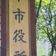 夏休みの思い出に名古屋へ
