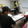 英会話教室体験