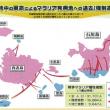沖縄スパイ戦史の悲劇を再び繰り返すな