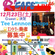 R'CAFE Monthly LIVE 86✨12月23日(土曜日)お誘い♪