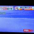 11/24 森田さんの スカイツリーからの雲海