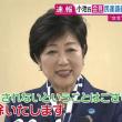大形久仁子&マヒナ「私って駄目な女ね」