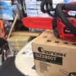 ゼノア 新型トップハンドルチェンソー GZ2800T 10インチ仕様 鬼農特価販売