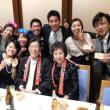 本屋親父のつぶやき11月18日長男「淳成」の結婚披露宴