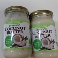 <monitor>イーグルアイ・インターナショナル eecooa ココナッツバター