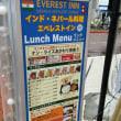 2回目の「エベレストイン」さん訪問でした。(埼玉県上尾市)