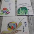 近所の銭湯と絵手紙