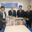 富岡ロータリークラブ様より書籍が贈呈されました。