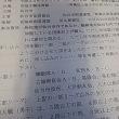 第65回仙台市民剣道大会
