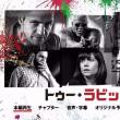トゥー・ラビッツ/DVD