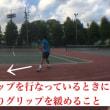 ■ラリー 一球打って次の一球を打つまでの時間で何を考えているかが大事  〜才能がない人でも上達できるテニスブログ〜