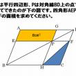 【ひらめき算数】2問!ひらめいたらすぐ解ける図形問題!