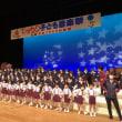 牧港ひまわり幼稚園音楽祭