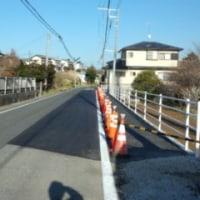 歩々清風・・・・・通学路の整備