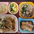 食宅便『鱈(タラ)の香味ソースと豚肉のきのこあん』