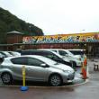 能生の道の駅と隣接する鮮魚販売店