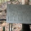 丹生水銀鉱跡