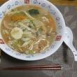 温かい食べ物 ( はくばくのほうとう )