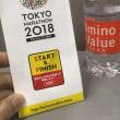 東京マラソン‥。